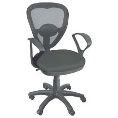 Ergonomic Mesh Chair From Emperor Dining Table 4 Chairs Set Comfortable Buy We
