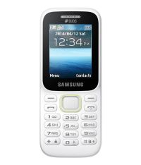 Samsung Mobiles Price List in India 28 July 2015