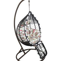 Hanging Chair Flipkart Ergonomic Edmonton Outkraft Swing With Adjustable Foot Rest, Cushions Stand Black White Color ...