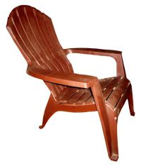 Supreme Relax Chair Brown Colour - Buy Supreme Relax Chair ...