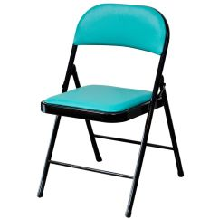 Steel Chair Mrp Reclining And Stool Leather Eros Metal Folding Buy