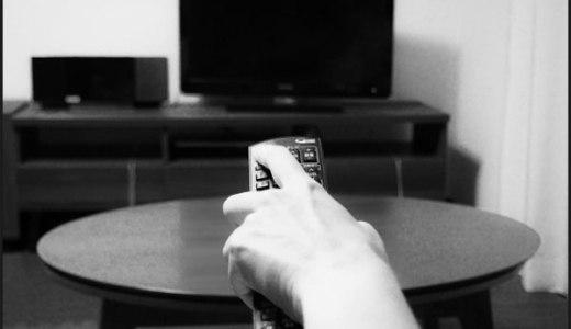 大金持ち・成功者になりたいならテレビは見るな!驚きの法則とは?