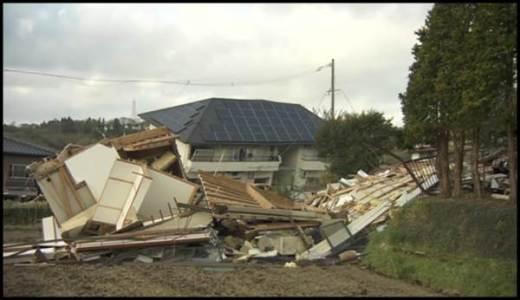 【九州・熊本地震】「地震で家や事業所が壊れてしまった」→絶対に写真を撮っておくこと
