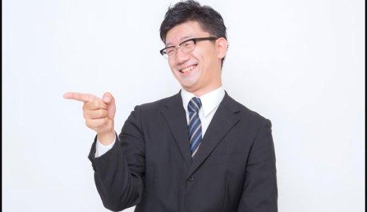 【第29回サラリーマン川柳コンクール】上位入賞できなかった神作品7選
