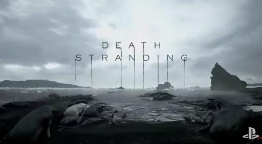 【小島監督最新作 E3 2016】「DEATH STRANDING」どんなゲームか予想してみる
