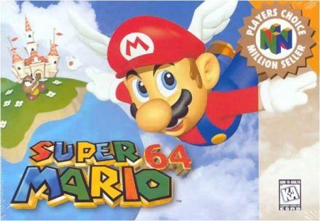 スーパーマリオ64 羽マリオ