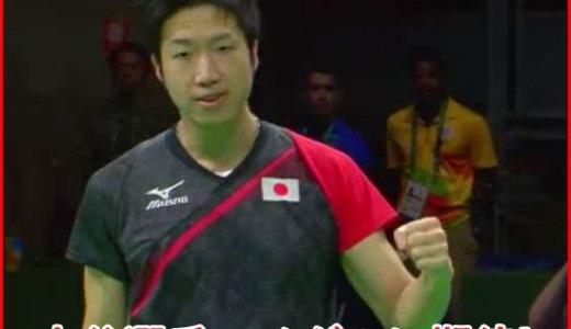【リオ五輪 卓球男子】すごいぞ!水谷隼 メダルへ王手!