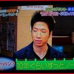 【卓球メダリスト】水谷隼「10年くらいずっとノーパン」「ラケットドーピング許さない」