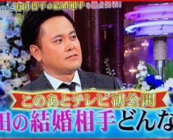 くりぃむしちゅー 有田哲平 結婚発表