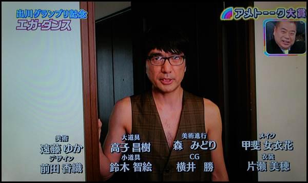 エガ・ダンス 恋ダンス 星野源
