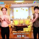 エガ・ダンス 恋ダンス