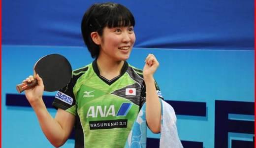 平野美宇!48年ぶりのメダル確定!銅メダリストを4-0で圧倒!