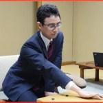 一力遼(囲碁棋士)の年収や出身大学を調査!身長が高いのも気になる!