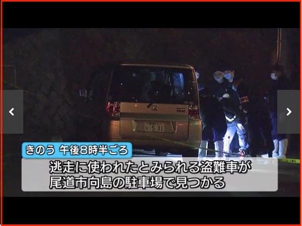 平尾龍磨受刑者 盗難車