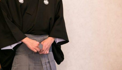 甲田綏郎(こうだよしお)の経歴や顔画像は?仙台平の価格(値段)やショップも気になる!