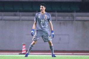 山口瑠伊 サッカー 日本代表 GK