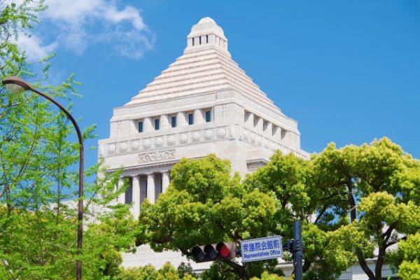 国会議事堂 日本政府