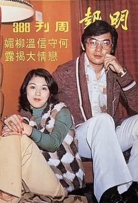 娛樂新聞眼~~~網絡版9 - 娛樂頻道 - 香港討論區 Discuss.com.hk - 香討.香港 No.1