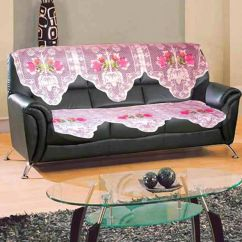 Sofa Covers Low Price Pet Friendly Sectional Sofas Floral Net Cover 10 Pcs Buy