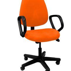 Orange Office Chair Red Covers Amazon Prestige Stystems Buy Exchange Discount Summary