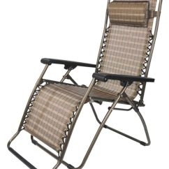 Zero G Garden Chair Unfinished Wooden Chairs Canada Folding Gravity Lounge Reclining With Adjustable Headrest For Patio Beach Camping Office Outdoor Fishing K356 Buy