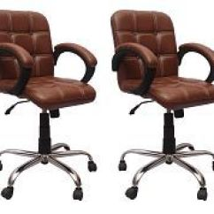 Revolving Chair Spare Parts In Mumbai Plastic Covers For Recliners Office Chairs Upto 70 Off Online At Best Prices Quick View
