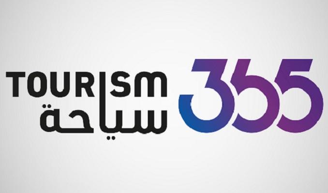 سياحة 365