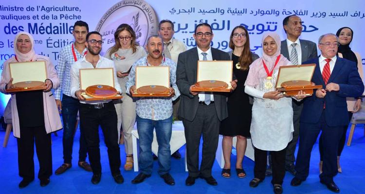 المناظرة التونسية للمنتجات المحلية