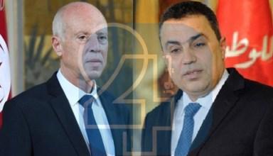 البديل التونسي