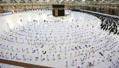 السعودية: شرط جديد للحصول