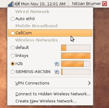 זיהוי של רשת סלולארית