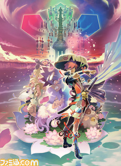 In Preparazione Mysterious Dungeon: Shiren the Wanderer 5