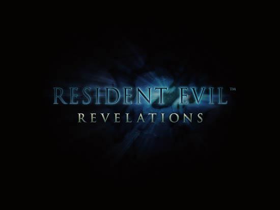 Resident Evil: Revelations è il seguito di Resident Evil 5