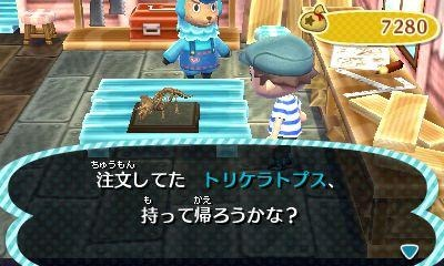 Trailer e News su Animal Crossing: New Leaf