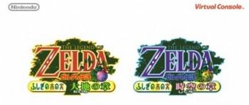 Sempre più Zelda su 3DS