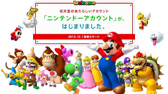 My Nintendo Arriva a Marzo