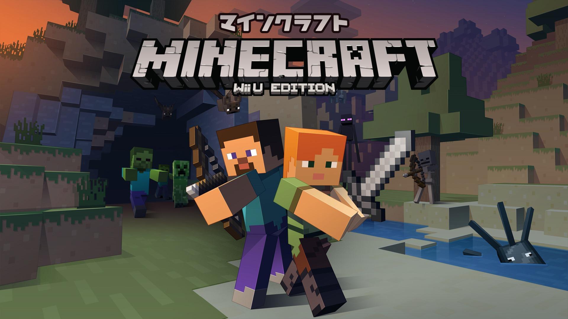 Chat Vocale in Minecraft Wii U