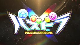 data di Puzzle & Dragons X