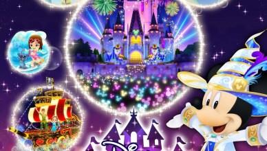 data europea di Disney Magical World 2