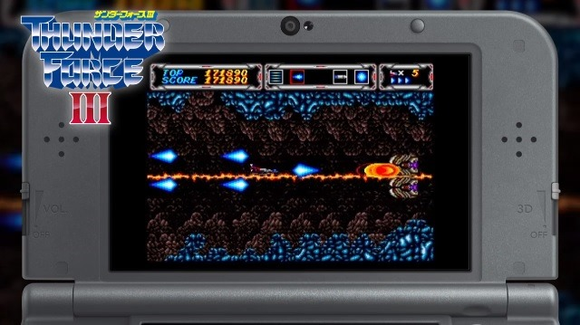 Thunder Force III in Sega 3D Classic Collection