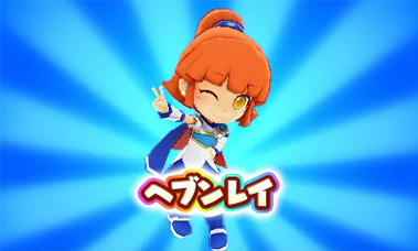 Annunciato Puyo Puyo Chronicle
