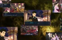 Data Giapponese di The Great Ace Attorney 2