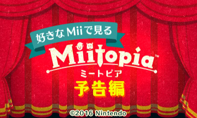 Miitopia Arriva in Occidente