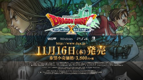 Dragon Quest X Nintendo Switch Wii U Espansione di Dragon Quest X