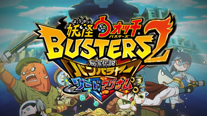Primo Trailer di Yo-kai Watch Busters 2