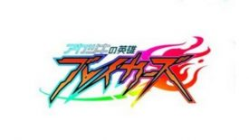 Akatsuki no Eiyuu Breakers Nintendo Switch