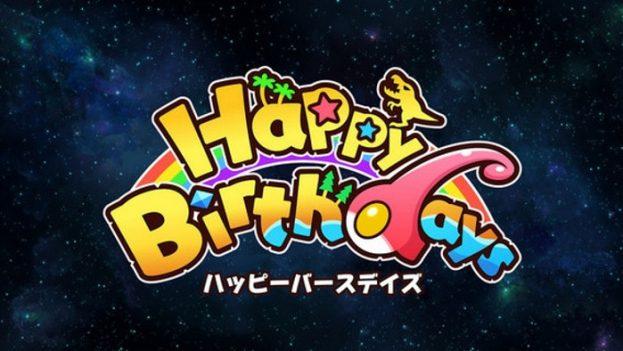 Happy Birthday Nintendo Switch