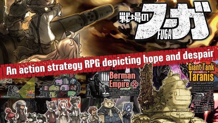"""CyberConnect2 Porterà 3 Giochi della """"Trilogy of Vengeance"""" su Nintendo Switch"""