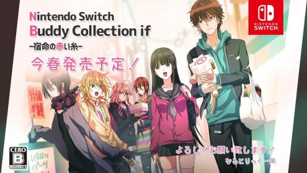 Buddy Collection If Red Thread Nintendo Switch