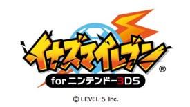 Inazuma Eleven Nintendo 3DS
